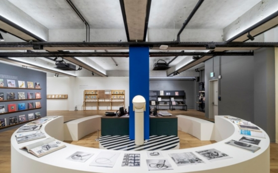 Hyundai Card Storage turns into magazine museum