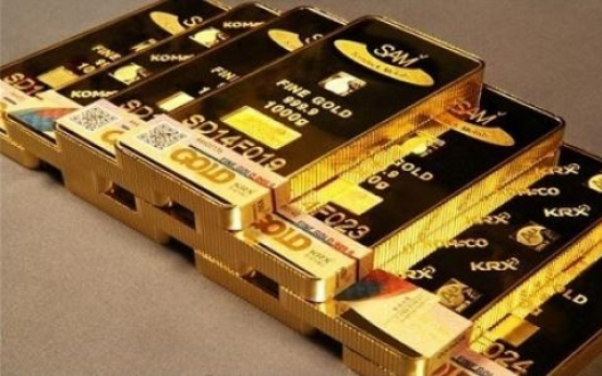 Gold prices rise amid inflation concerns