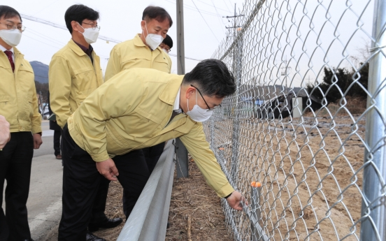 'Excessive' controls reduce animal infections in Korea