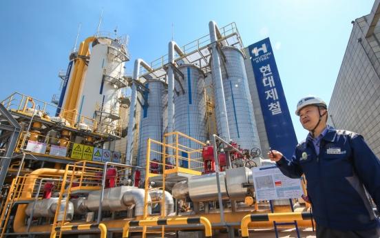 Hyundai Steel evolving as hydrogen provider