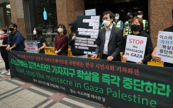 [Photo News] South Korean civic groups protest against Israel-Gaza attacks