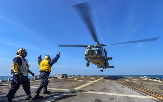 S. Korea to conduct chopper landing drills for better disaster responses