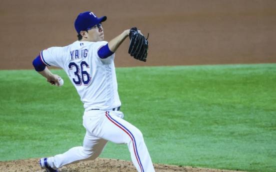 Rangers' Yang Hyeon-jong earns spot in starting rotation