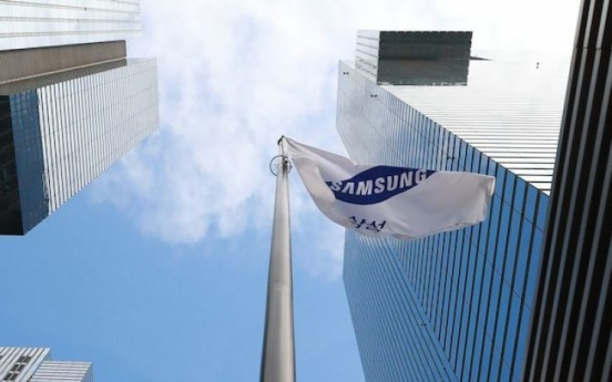 S. Korean memory chipmakers expected to leverage upcoming super cycle: report