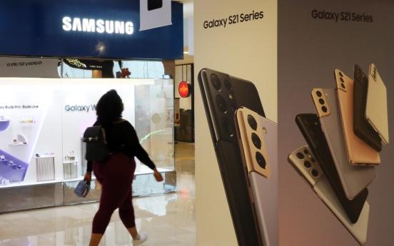 [Market Close-up] Device shipment shortage unnerves Samsung Electronics investors