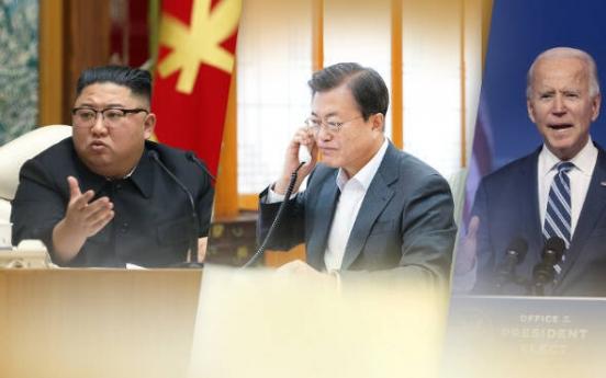 N. Korea keeps mum on S. Korea-US summit
