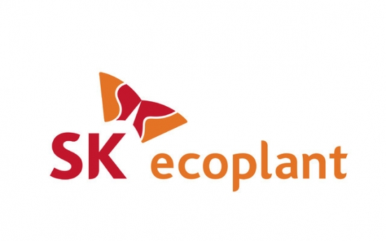 SK E&C begins afresh as 'SK ecoplant'