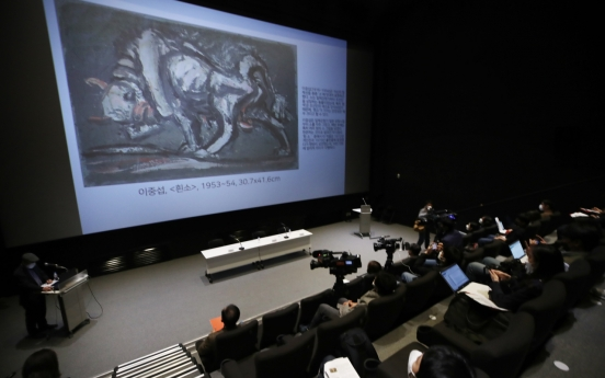 Govt. to announce new museum plan for late Samsung chief's artworks in June