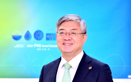 [#WeFACE] P4G to show Korea's aspiration to lead global climate action