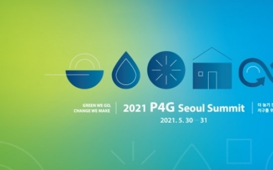 [#WeFACE] Seoul to host P4G summit to tackle climate change