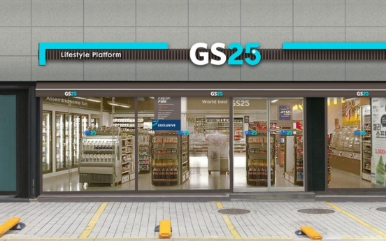Banks in S. Korea experiment future services at convenience stores
