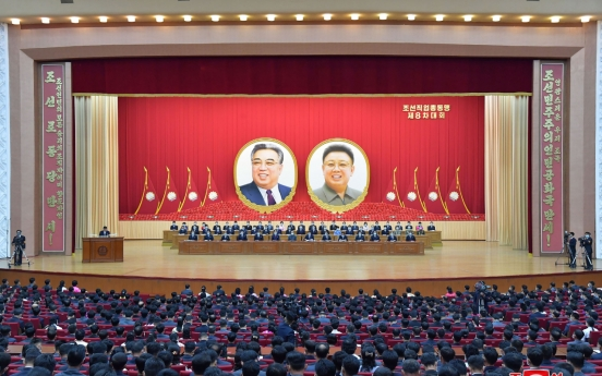 NK leader urges struggle against non-socialist practices in letter to trade union body