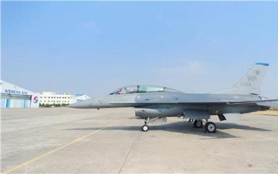 Joint military exercises key to ensuring defense readiness of S. Korea, US: Pentagon