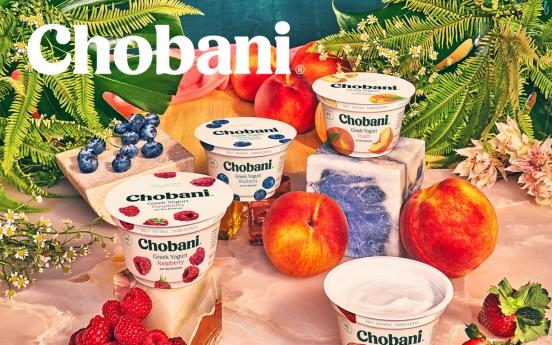 SPC Samlip brings US yogurt brand Chobani to Korea