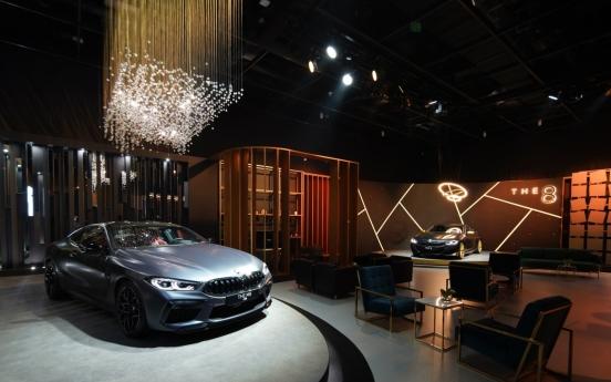 BMW Korea boosts benefits for its premium members