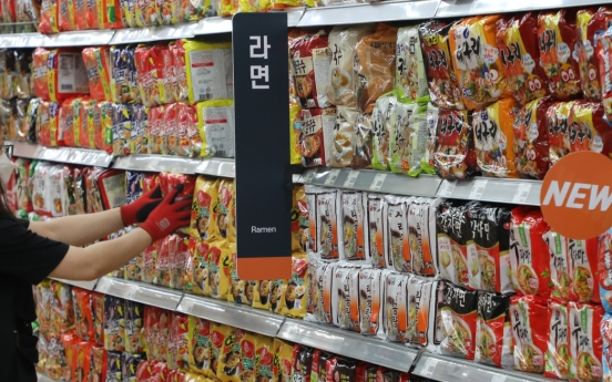 Korean food exports soar to record high amid pandemic