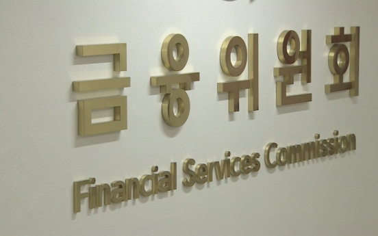 Authorities to discuss green finance during P4G Seoul Summit