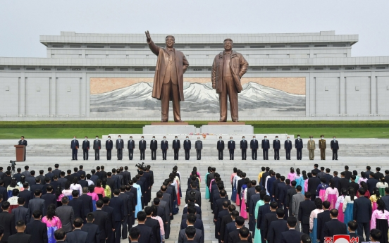 NK trade union holds oath-taking ceremony against non-socialist practices