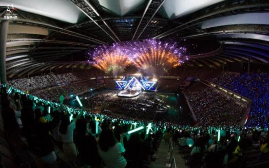 Dream Concert to be held online