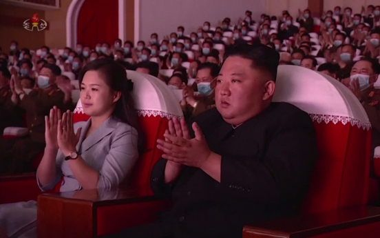 N. Korean leader out of public eye for longest time this year