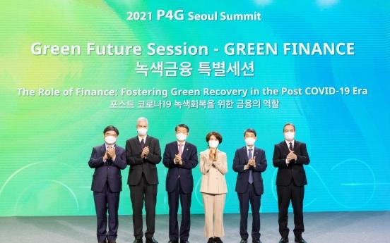 Gaps in funding, data, economic development hurdles for green economy: FSC chief