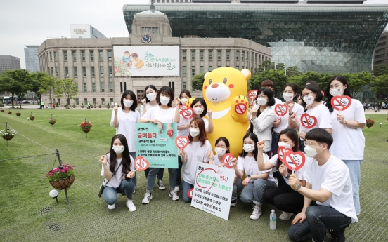 [Newsmaker] Seoul's smoking rate drops to record low amid COVID-19 pandemic