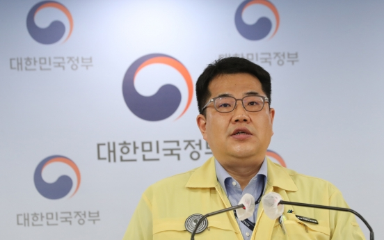 Korea says it can vaccinate up to 14 million by end June