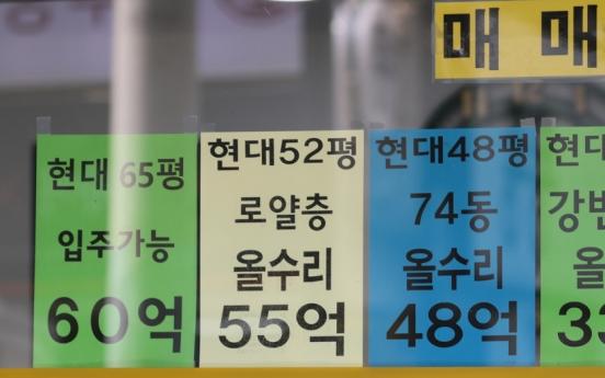 [News Focus] Home prices in Seoul, Gyeonggi still rising despite curbs