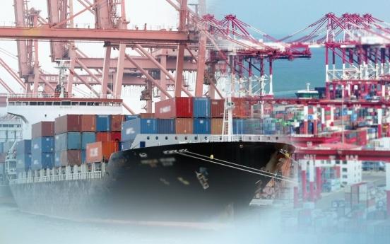 S. Korea, Mercosur bloc hold 6th round of FTA talks
