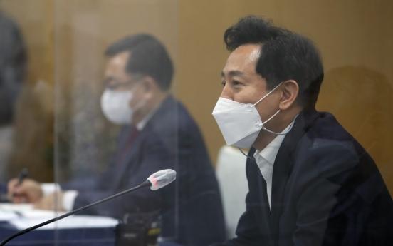 [Newsmaker] Mayor of Seoul, Gyeonggi governor clash on social media over basic income plans