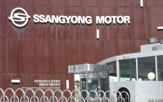 SsangYong's May sales rise 6% on strong overseas performance