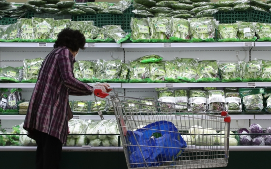 Consumer price growth hits over 9-year high in May