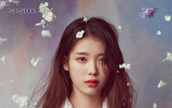 Singer IU buys W13b residence in Seoul in cash