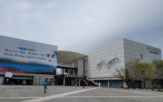 Gwangju Biennale seeks to stay course despite controversy surrounding outgoing president