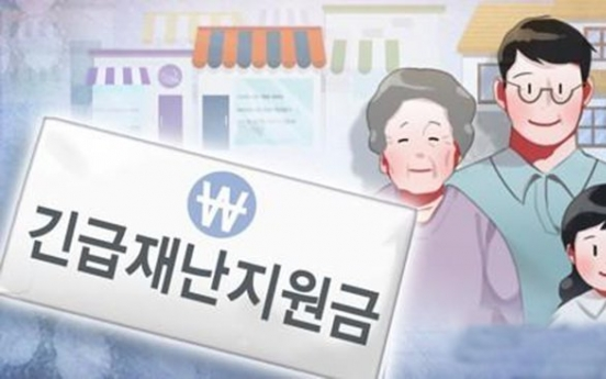 Ruling party mulls universal cash relief before Chuseok