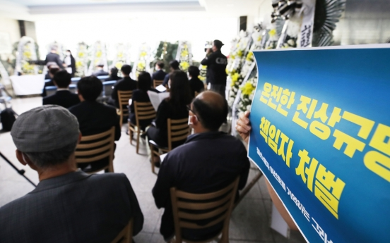 [Newsmaker] Moon's goal to curb workplace deaths gets more elusive