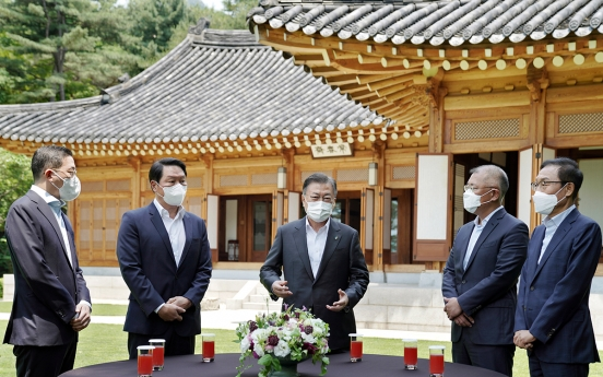 Will Moon pardon Samsung chief?
