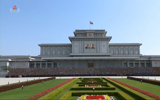 N. Korea urges youth to play leading role in achieving economic goals