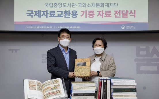 National Library of Korea sends 1,000-plus books to libraries abroad