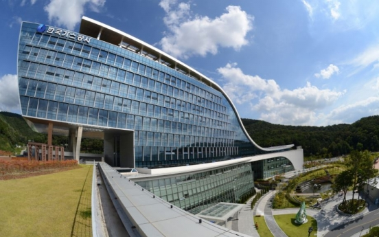 S. Korea to stockpile more natural gas amid uncertainties