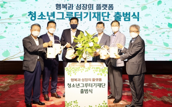 Hana launches foundation for youth welfare, suicide prevention