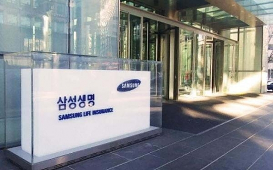 Samsung Life invests W20tr in ESG projects