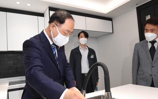 Seoul apartment prices near peak, finance minister says