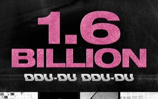 BLACKPINK's 'Ddu-du Ddu-du' sets new YouTube record with 1.6b views