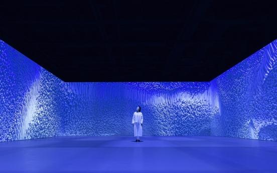 New media art venue opens at Lotte Avenuel