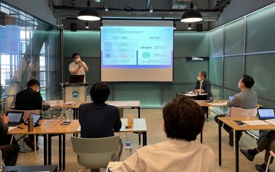Woori Financial picks 17 startups to join its startup incubator