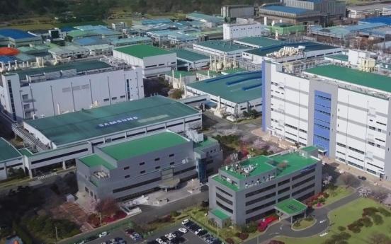 Samsung Electro-Mechanics' Busan plant certified for zero waste