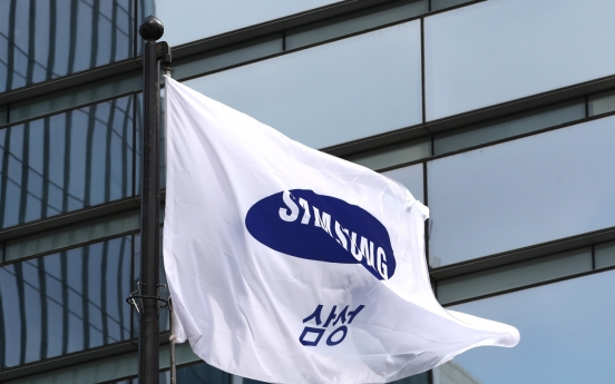 Samsung's share in SSD market to jump in Q3, backed by increasing chip prices