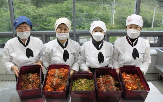 S. Korea publishes book on kimchi amid Chinese claims over dish