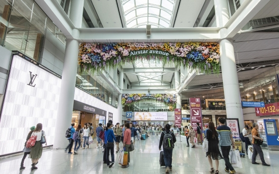 Duty-free sales surge to nearly 3-year high in April